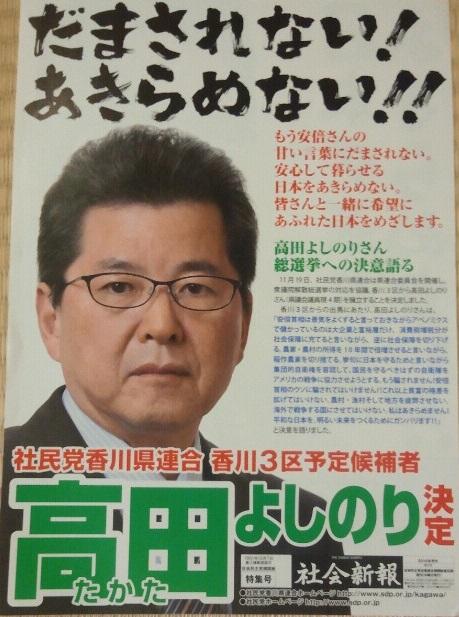 newest 7e73e 6c6ef 高田よしのり - 森ひろゆきオフィシャルサイト